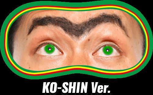 KO-SHIN Var